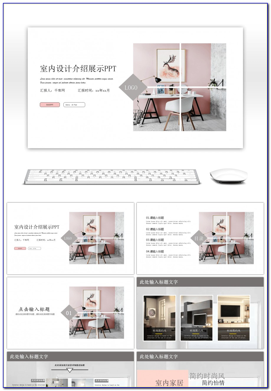 Interior Design Presentation Templates Free