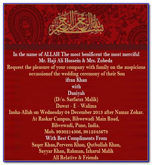 Islamic Wedding Invitation Card Template