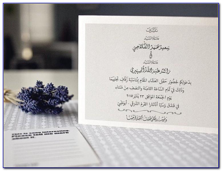 Islamic Wedding Invitation Video Maker