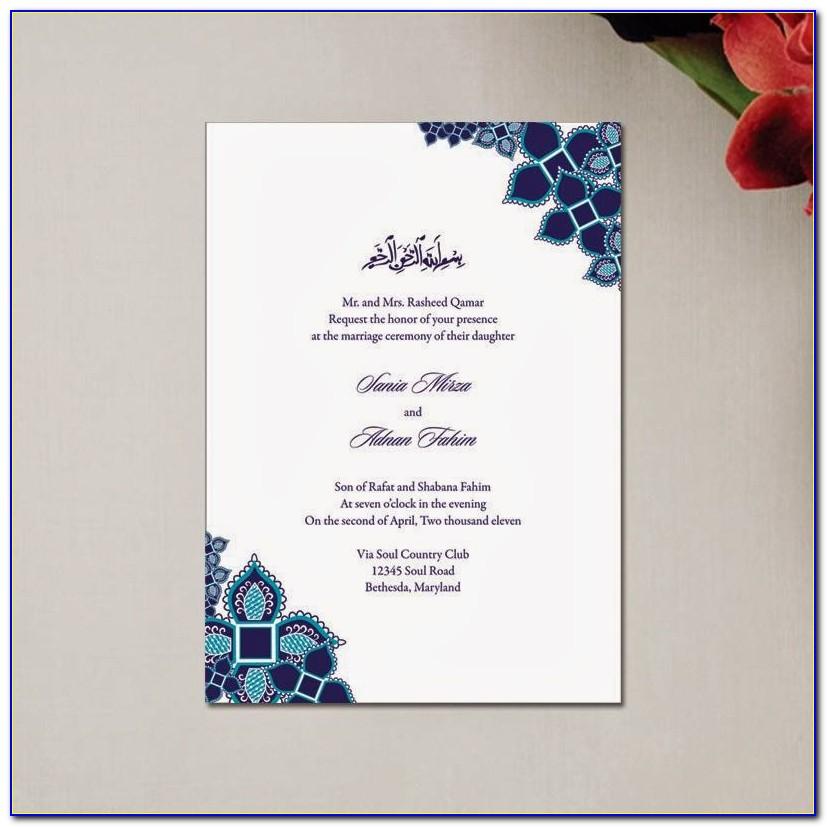 Muslim Wedding Invitation Cards Templates Free Download