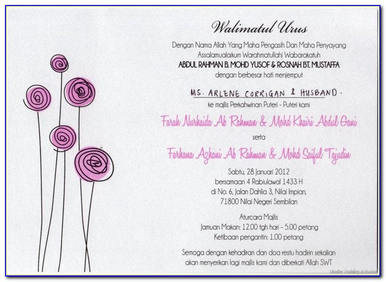 Muslim Wedding Invitation Video Template
