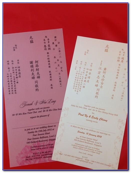 Wedding Invitation Insert Templates