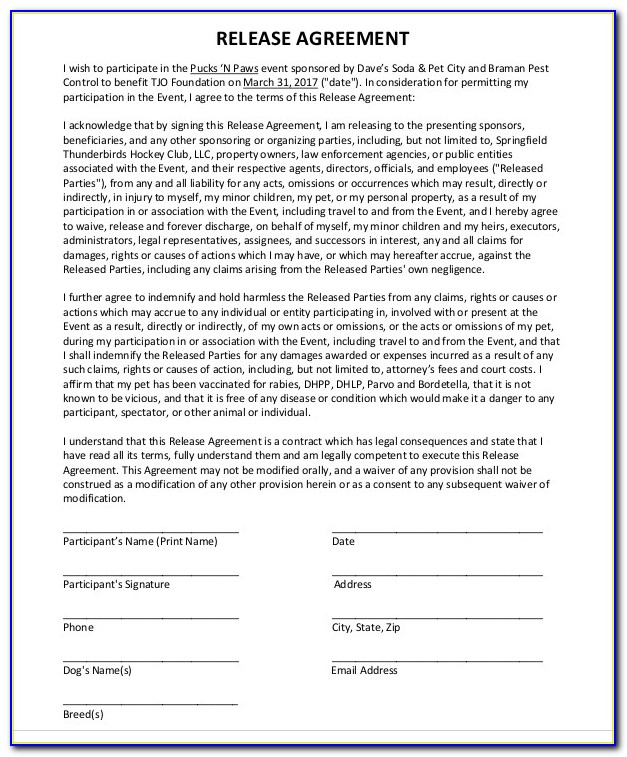 Meal Break Waiver Agreement Template