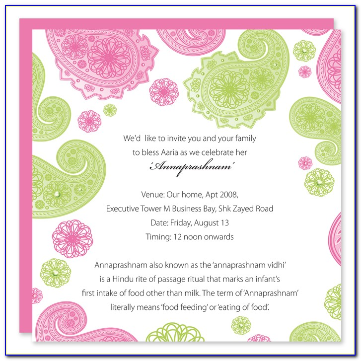 Naming Ceremony Invitation Template Free