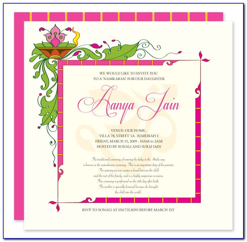 Naming Ceremony Invitation Templates Free Download