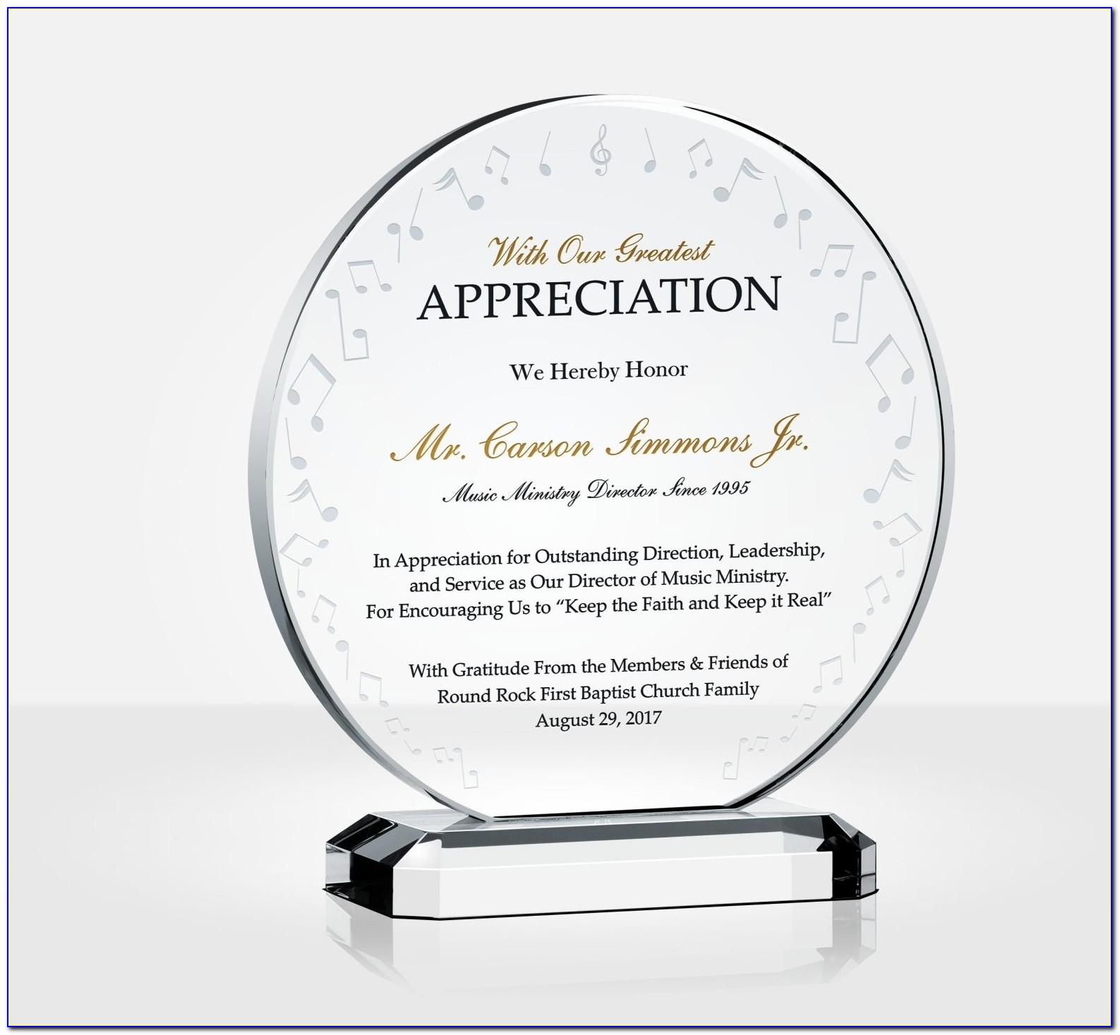 Plaque Of Appreciation Sample Design