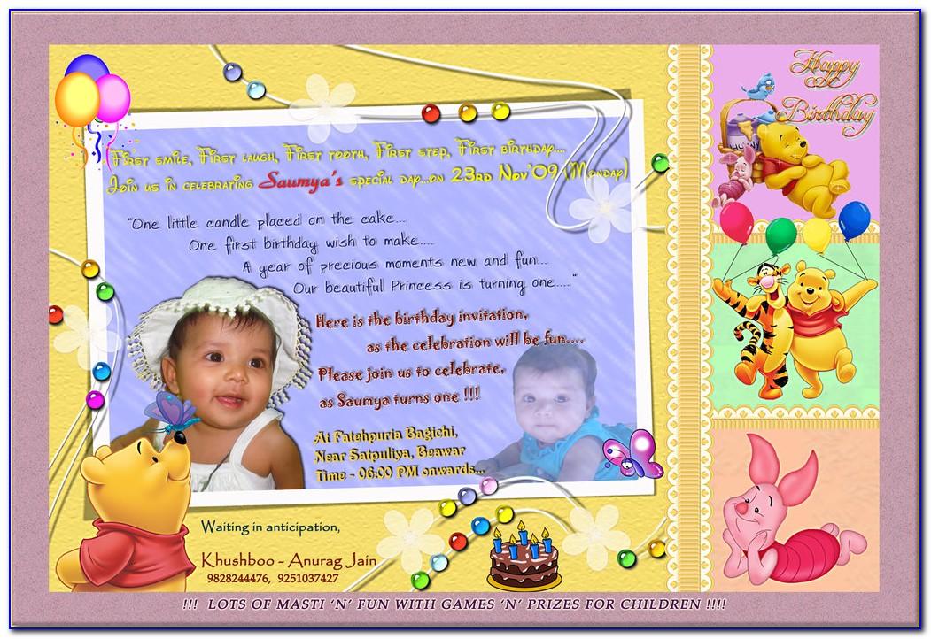 1st Birthday Invitation Template Editable
