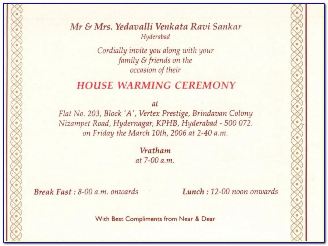 Housewarming Invitation Templates In Hindi