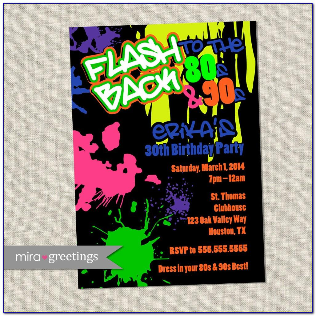 90's Party Invitation Templates Free