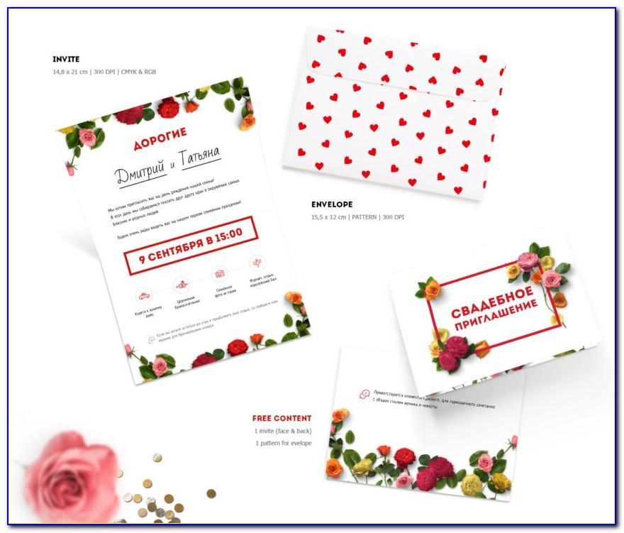 Free Invitation Card Template Psd