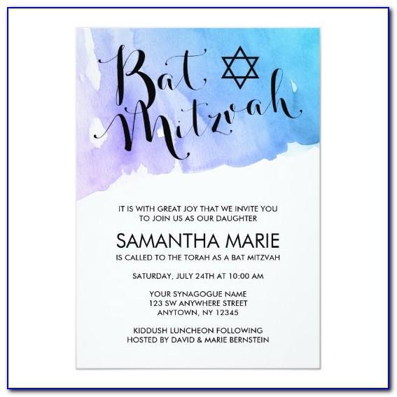 Bat Mitzvah Invitation Maker