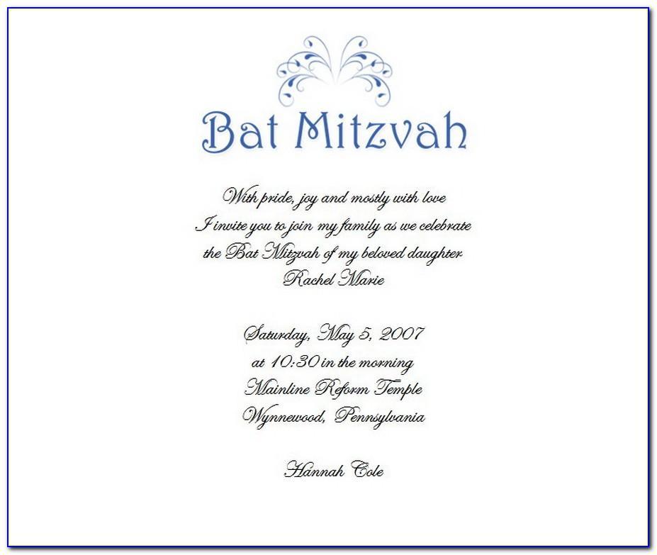 Bat Mitzvah Invitation Templates Free