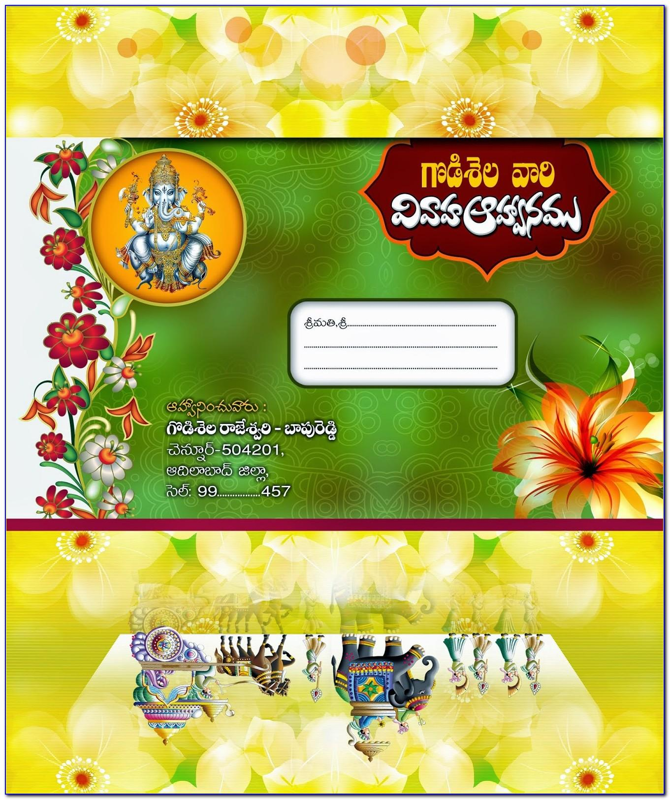 Hindu Wedding Card Design Template Free Download