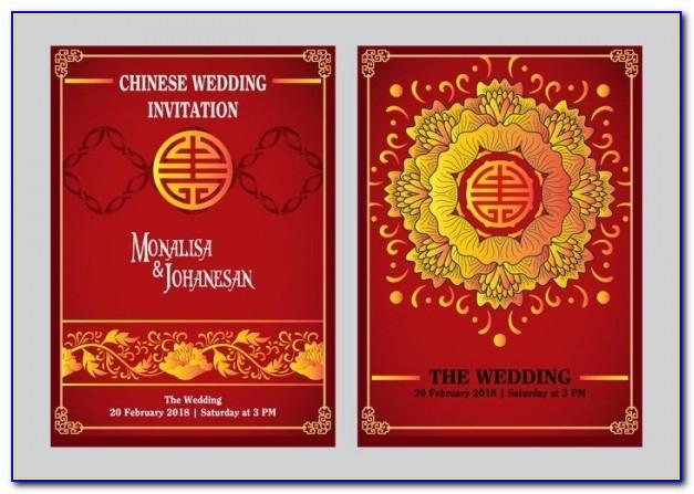Chinese Wedding Invitation Format