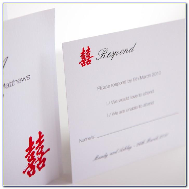 Chinese Wedding Invitation Template Singapore
