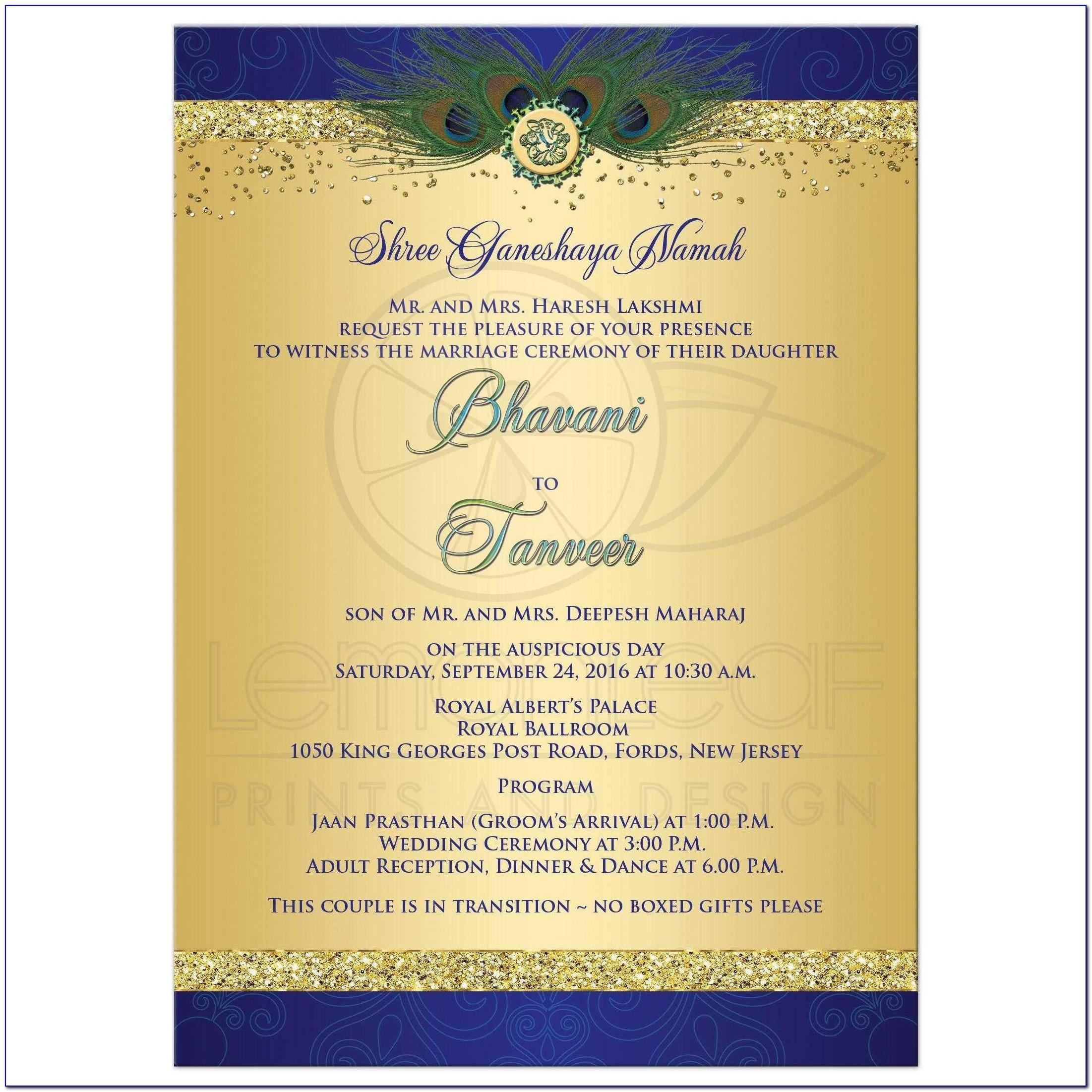 South Indian Wedding Reception Invitation Templates