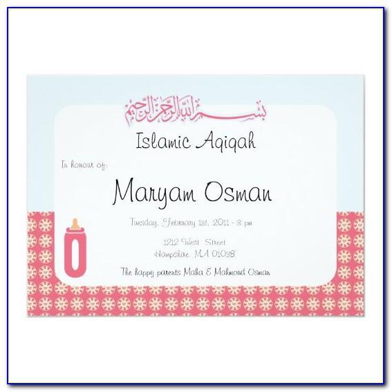 Aqeeqah Invitation Wording