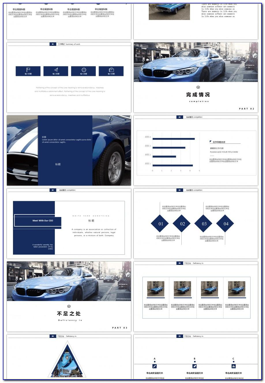 Auto Repair Shop Business Plan Template