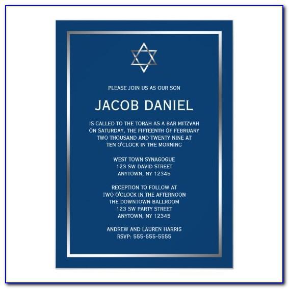 Free Printable Bar Mitzvah Invitation Templates