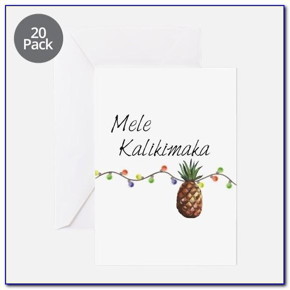 Hawaiian Christmas Card Template