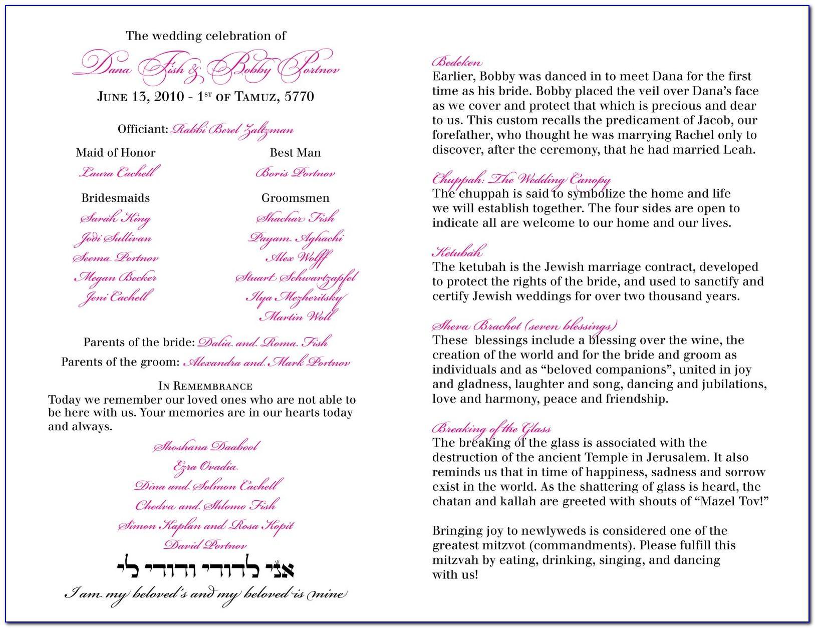 Jewish Wedding Program Examples
