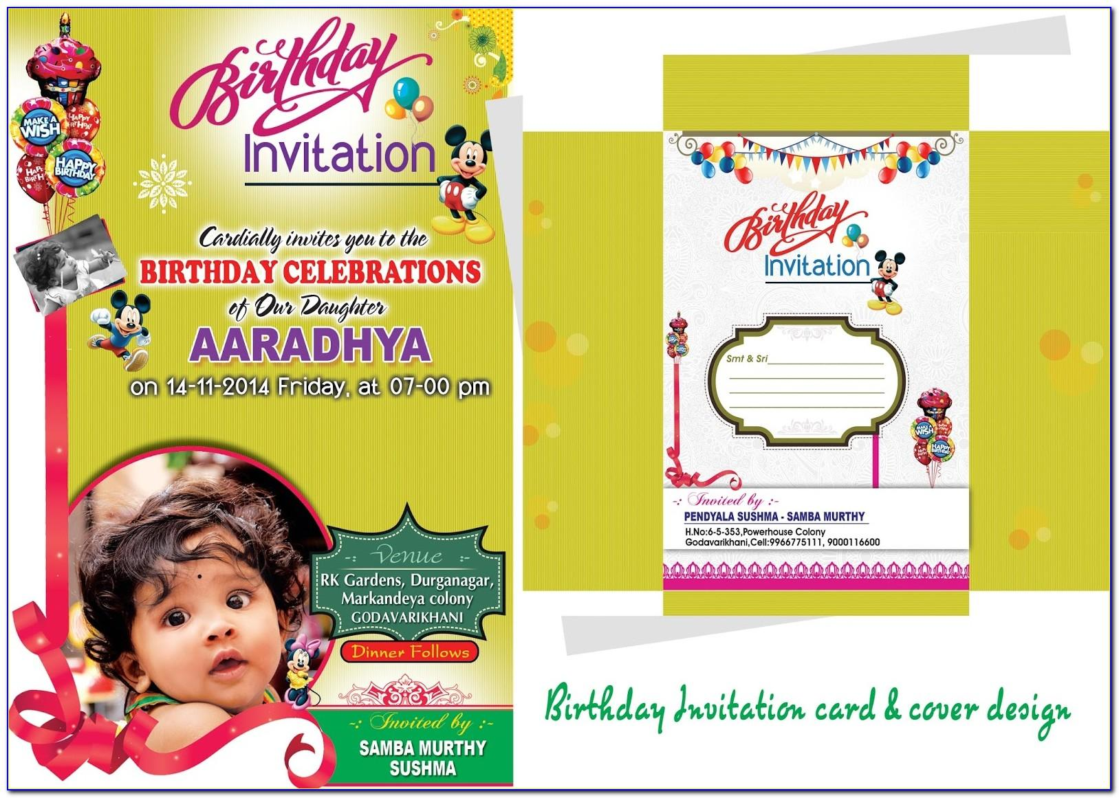1st Birthday Invitation Card Maker Free Download