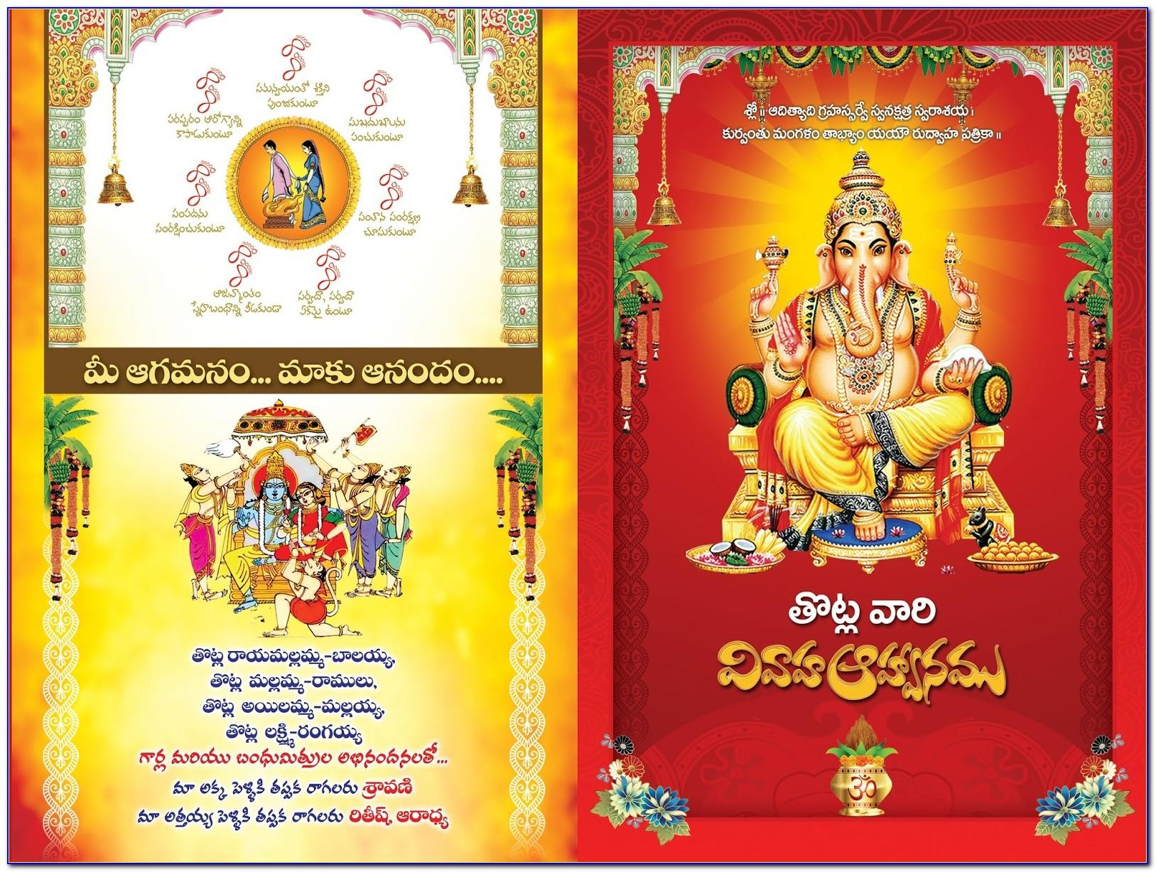 Indian Marriage Invitation Card Template Free Download