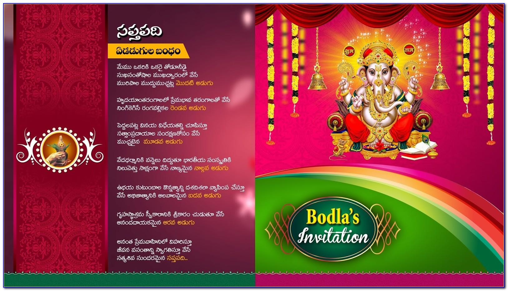 Indian Marriage Invitation Templates Online