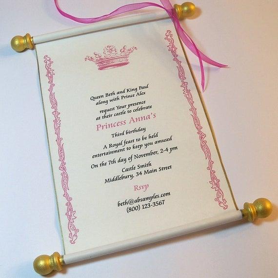 Royal Ball Invitation Template Free