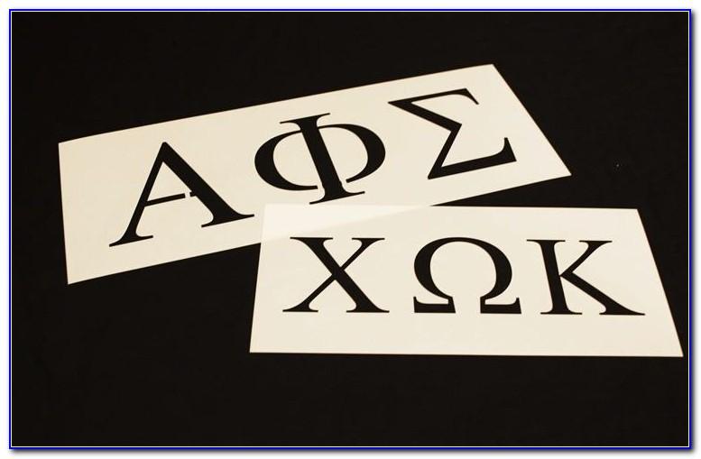 Phi Mu Letter Shirts Etsy
