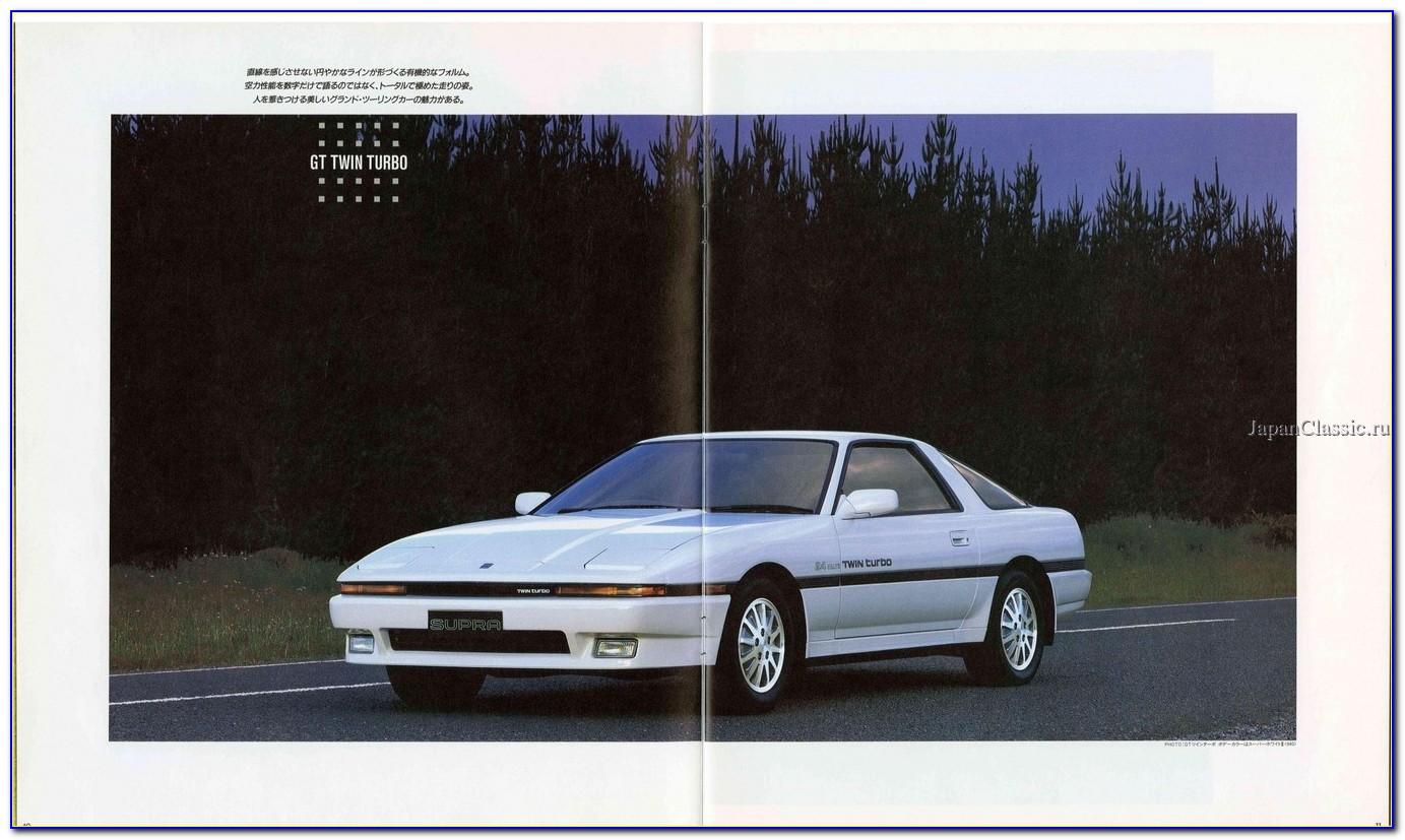 2020 Toyota Supra Brochure Pdf