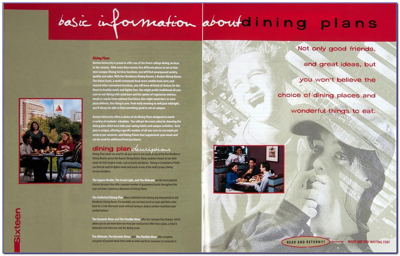 Boston University Brochure Request