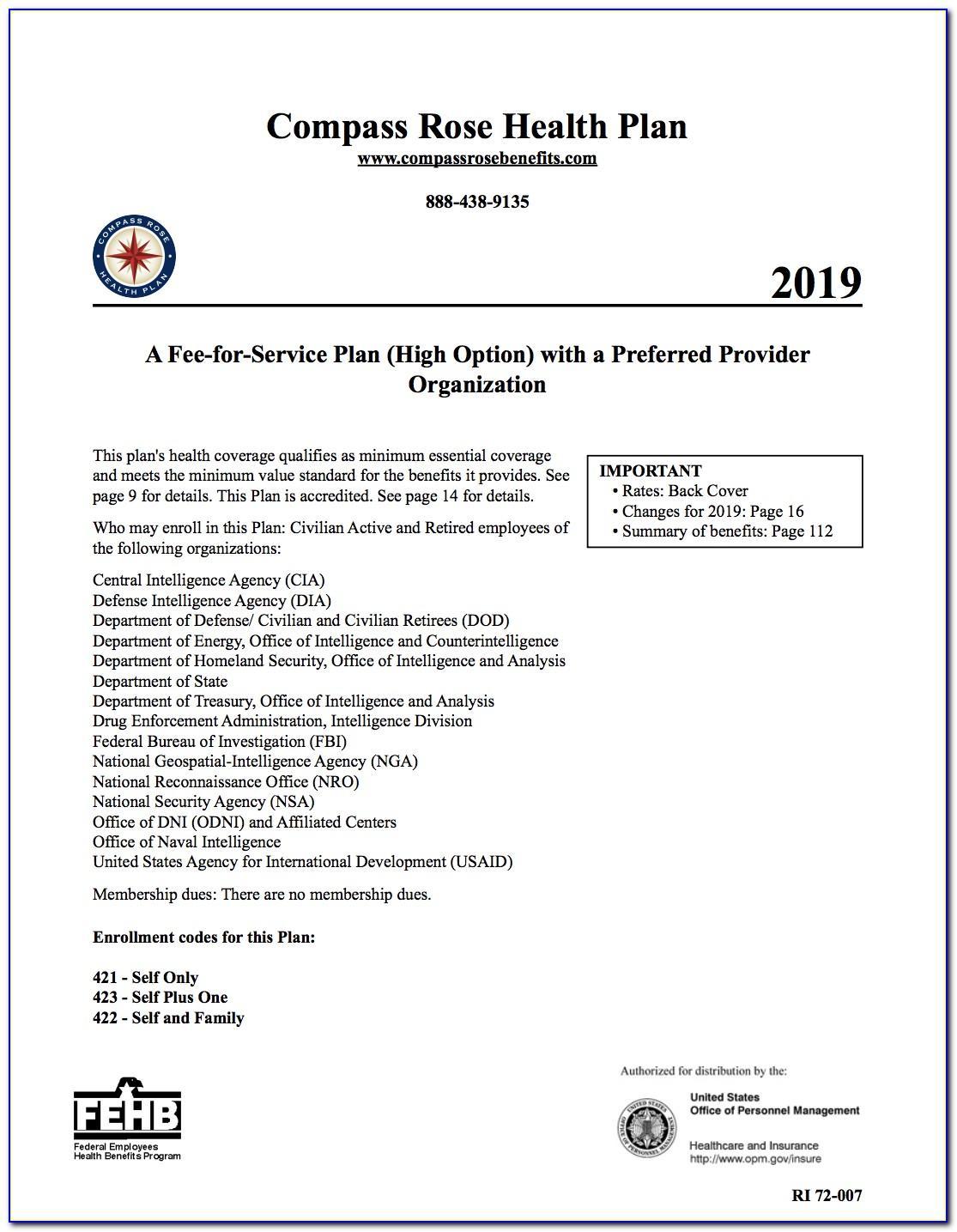 Ford Request Brochure Rebate