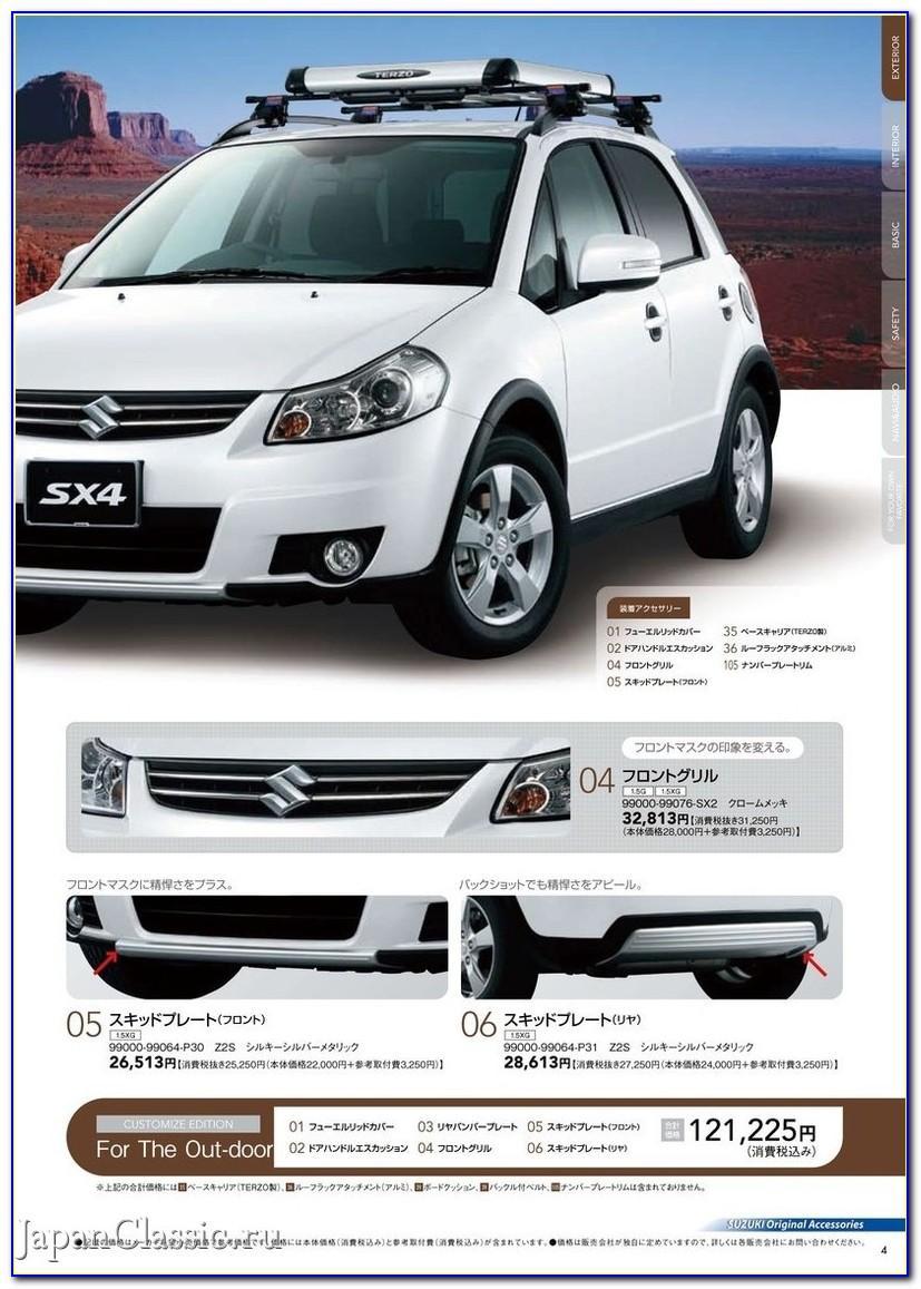 Tata Aig Travel Insurance Brochure