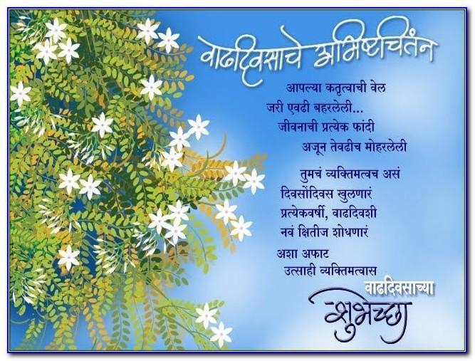 60th Birthday Invitation Card Design