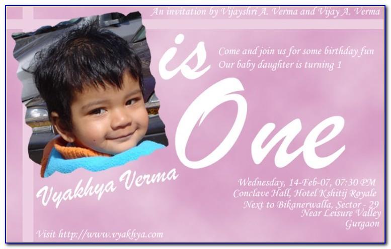 Baby Girl First Birthday Invitation Card Online