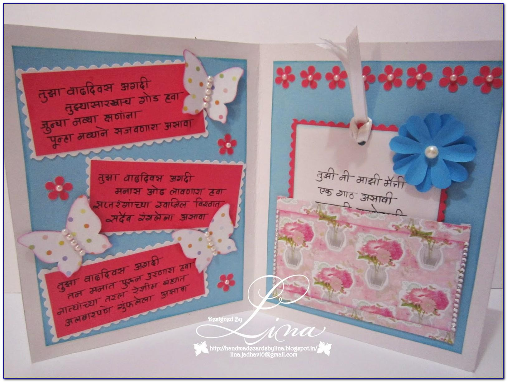 Birthday Card Inside Quotes