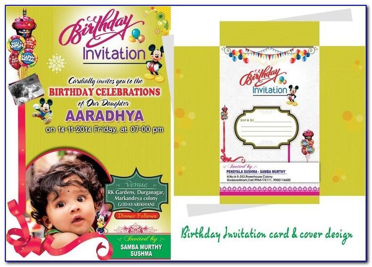 Birthday Invitation Card Design Free Download