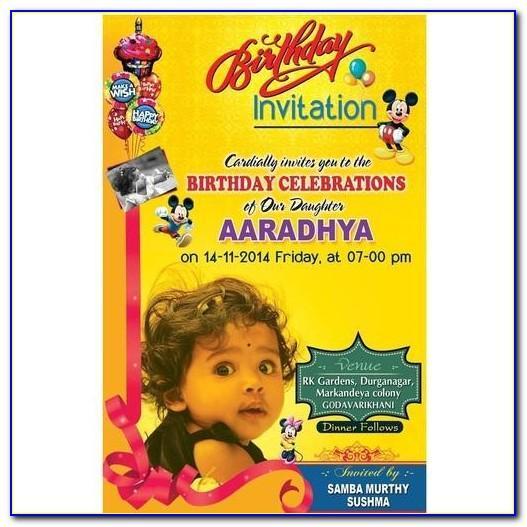 Create Birthday Invitation Card With Photo Free India