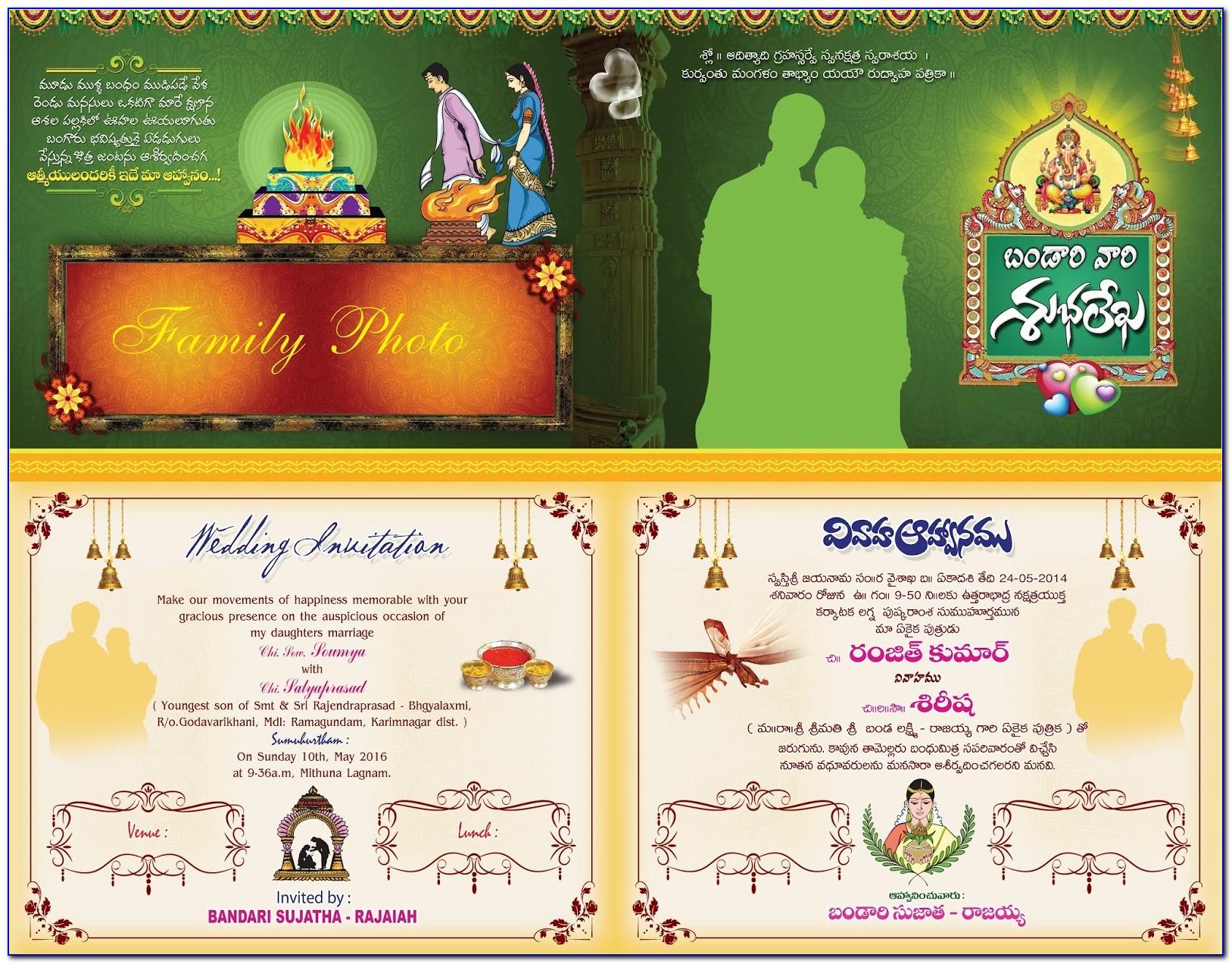 Customizable Birthday Invitation Cards
