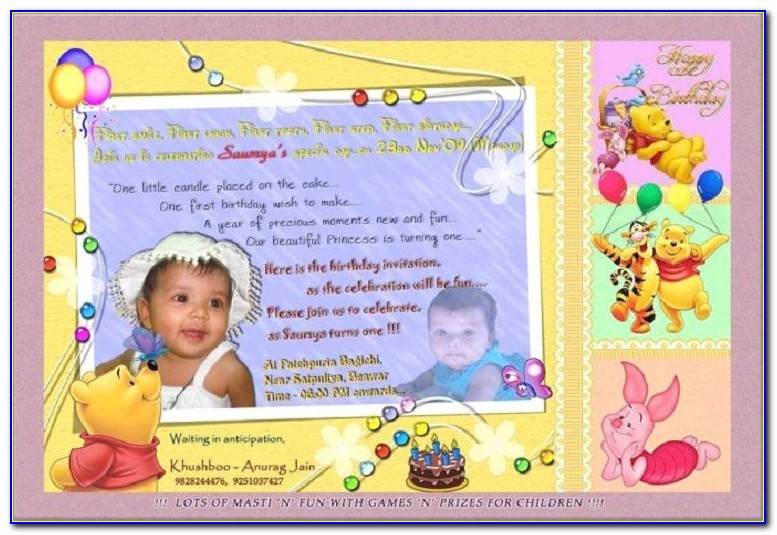 First Birthday Invitation Card For Baby Boy Indian