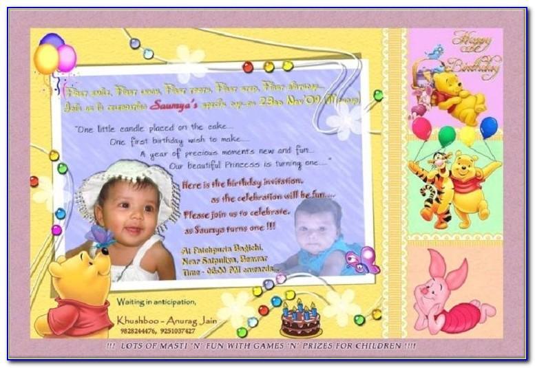 First Birthday Invitation Card Online Free India