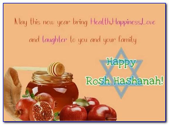 Free Email Rosh Hashanah Cards