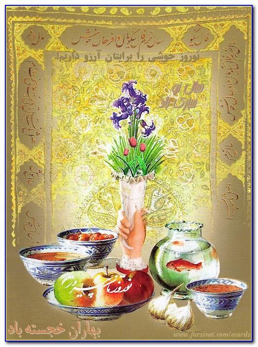 Free Happy Nowruz Greeting Cards