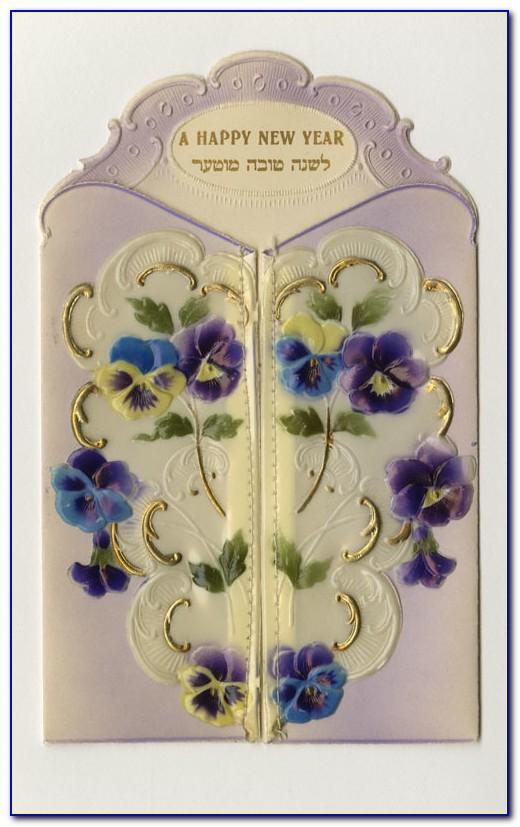 Free Jewish Birthday Cards Online