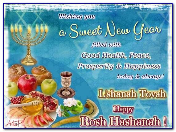 Free Rosh Hashanah Email Greeting Cards