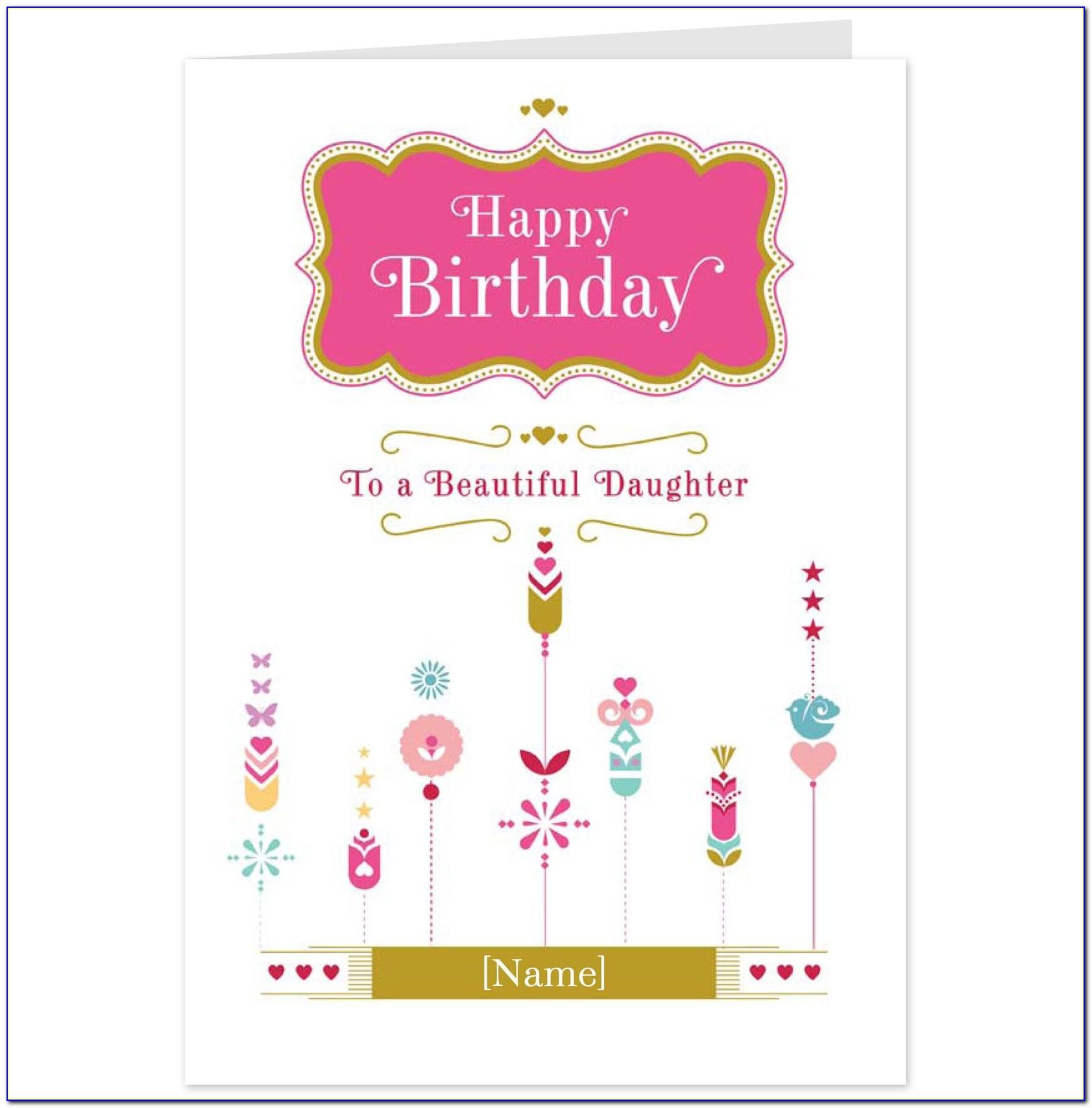 Hallmark Printable Birthday Invitations