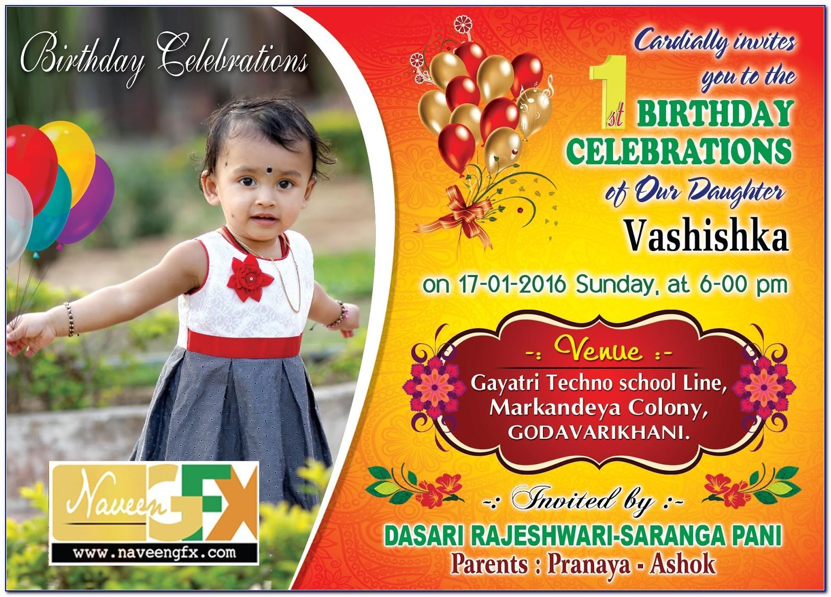 Online Invitation Card For Birthday Free