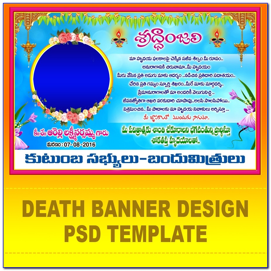 1st Death Anniversary Invitation Card In Marathi