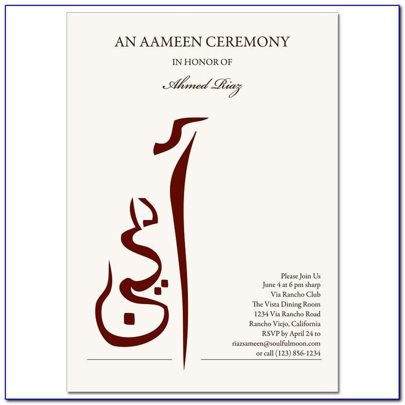 Ameen Ceremony Invitation Cards In Urdu